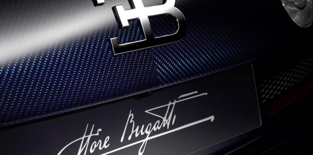Foto para suspirar Bugatti 5