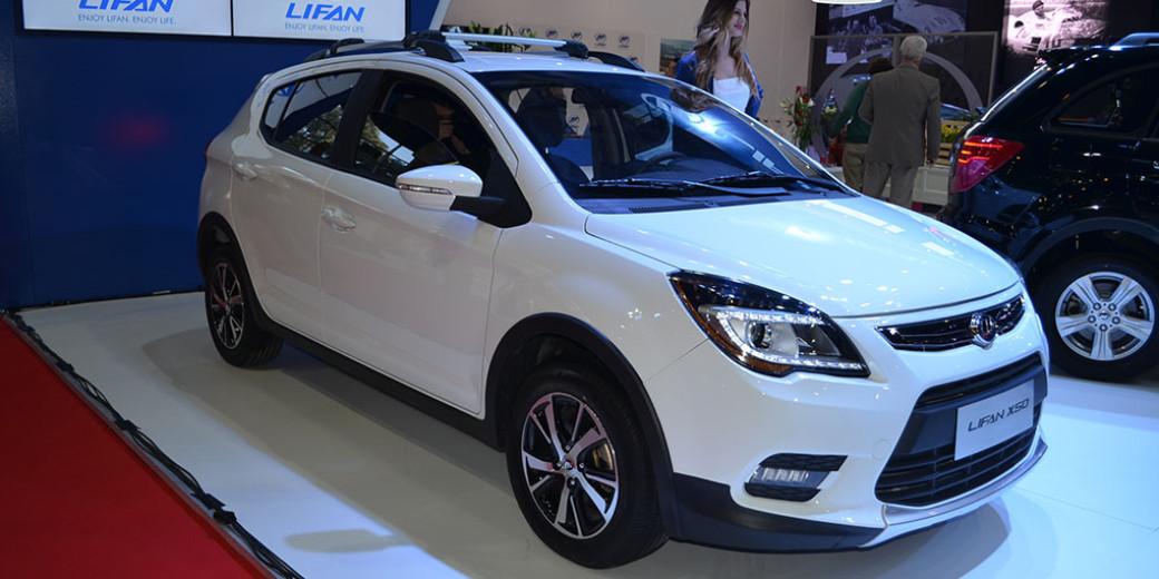 Leafan X50