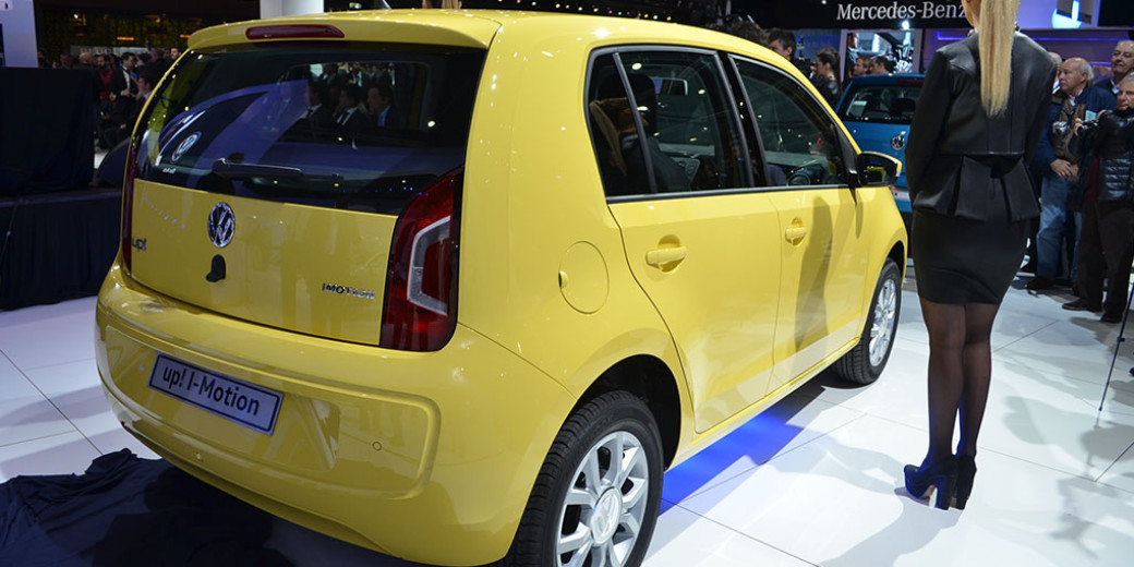 VW UP Imotion