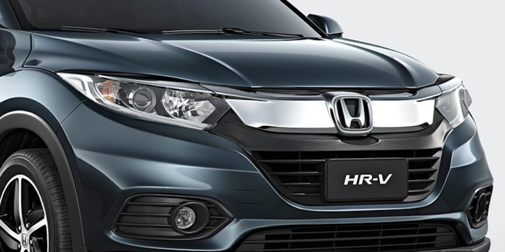 Honda HR-V frontal